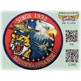 空軍第12戰術偵察機隊假日飛行版飛行服臂章